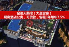 柬埔寨的房产,The junction of 214th street and 51st street, wanliang district, jinbian district,编号34981120