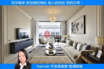 中星加坡房产房价_新加坡房产房价_居外网在售新加坡4卧4卫新房的房产总占地200000平方米SGD 7,280,000