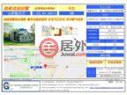 日本长野轻井泽町的房产,Karuizawa,编号45825284