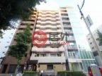 日本JapanJapan的房产,愛知県名古屋市中区丸の内2丁目16−4,编号53958999