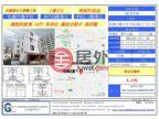 日本北海道札幌市的房产,3-jo,编号48594113