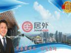 新加坡SingaporeSingapore的房产,编号52714831