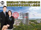新加坡东南省新加坡的房产,1 Silat Avenue,编号50507269