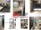 泰国Bangkok曼谷的房产,编号47199946