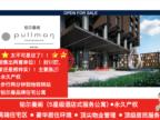 新加坡中星加坡新加坡的房产,编号54007312