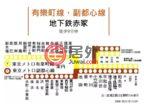 日本JapanTokyo的房产,徳丸4-2-9,编号46443097