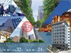 日本Tōkyō-toItabashi-ku的商业地产,1-11-7,编号57299175
