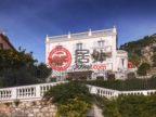 法国普罗旺斯-阿尔卑斯-蔚蓝海岸Villefranche-sur-Mer的房产,编号25160961