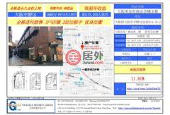 日本大阪府大阪市的商业地产,Miki Higashi,编号45230972