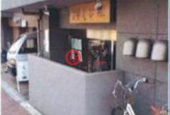 日本东京的商业地产,Sakamachi,编号44997436