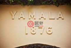 澳大利亚维多利亚州墨尔本的房产,16 Yamala,编号45482733