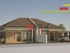 居外网在售马来西亚美里4卧2卫的新建房产总占地5平方米
