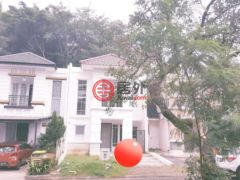 居外网在售印尼Tangerang Selatan3卧2卫的房产总占地105平方米IDR 1,750,000,000