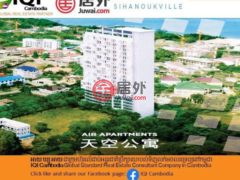 柬埔寨房产房价_Sihanoukville房产房价_居外网在售柬埔寨Sihanoukville2卧2卫的房产总占地138平方米USD 60,800
