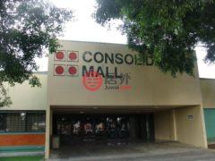 居外网在售危地马拉瓜地馬拉市USD 160,000总占地19平方米的商业地产