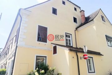 居外网在售奥地利6卧2卫最近整修过的独栋别墅总占地606平方米EUR 498,000