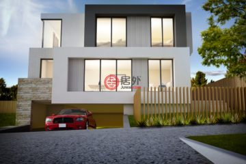 居外网在售澳大利亚3卧2卫新开发的房产总占地704平方米AUD 999,000