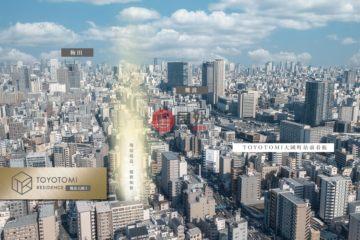 居外网在售日本大阪市1卧1卫的房产总占地24平方米USD 140,000