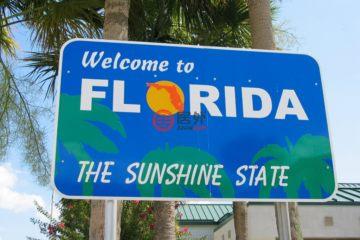 美国房产房价_佛罗里达州房产房价_费南迪纳比奇房产房价_居外网在售美国费南迪纳比奇总占地888888平方米的商业地产