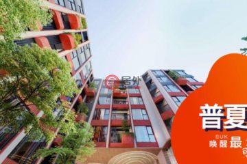 居外网在售泰国1卧1卫新开发的房产总占地26平方米THB 2,790,000