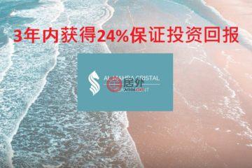 居外网在售阿联酋1卧1卫新开发的房产总占地52平方米USD 180,467