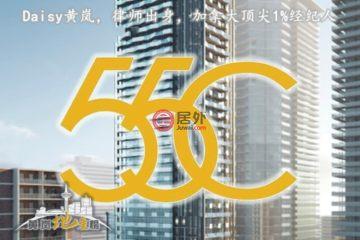 居外网在售加拿大1卧1卫新开发的房产总占地9290平方米CAD 650,000