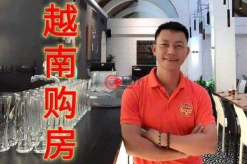 越南房产房价_胡志明房产房价_Ho Chi Minh City房产房价_居外网在售越南Ho Chi Minh City1卧1卫新开发的房产总占地10320平方米USD 300,000