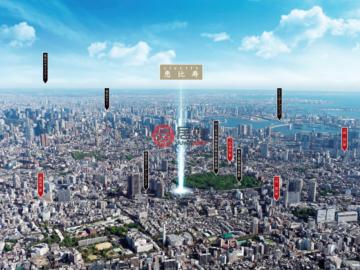 居外网在售日本新房的新建房产总占地41平方米JPY 35,400,000起