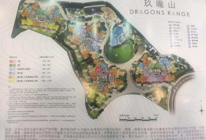 中国香港沙田火炭的房产,麗坪路33號,编号46853491