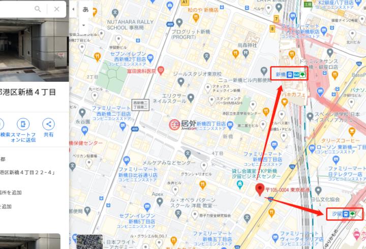 日本JapanTokyo的商业地产,東京都港区新橋4丁目22−4,编号56025278
