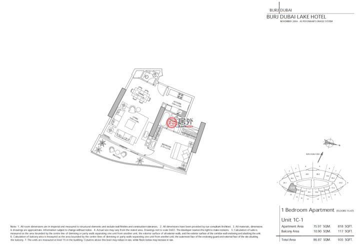 阿联酋迪拜迪拜的房产,The Address Downtown Hotel, Downtown,编号51870487