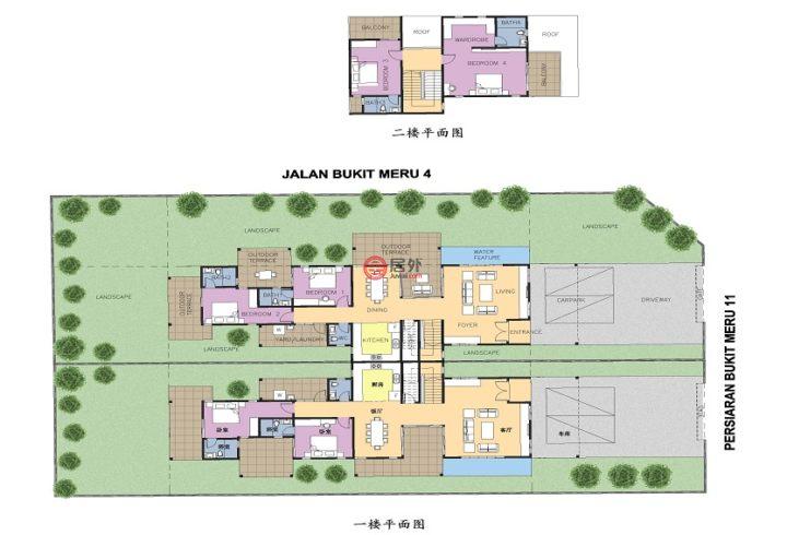 马来西亚霹雳州Ipoh的房产,35 Persiaran Bukit Meru 11,编号54038354