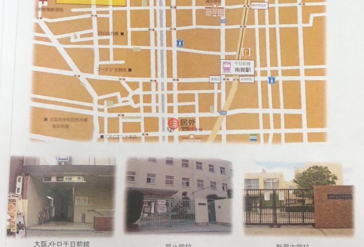 日本大阪府大阪市的房产,3-31付近,编号57259224